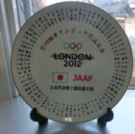 ロンドンオリンピック2