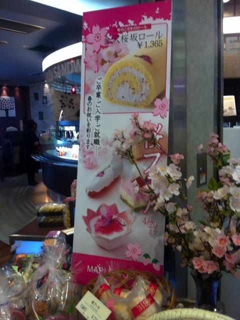 金沢駅の桜2