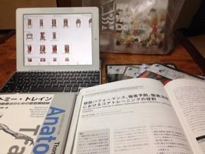 2014勉強